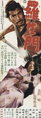 170px-Rashomon_poster_2
